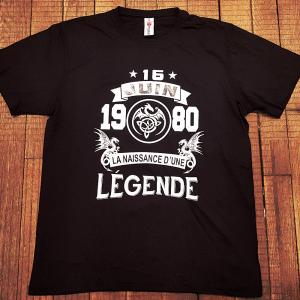 """T-shirt """"La naissance d'une légende"""""""
