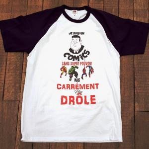 """T-shirt Baseball """"Je suis un comics sans super pouvoir"""""""